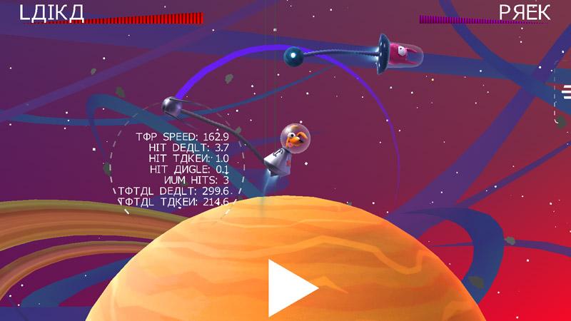 Danglesmash screenshot 034